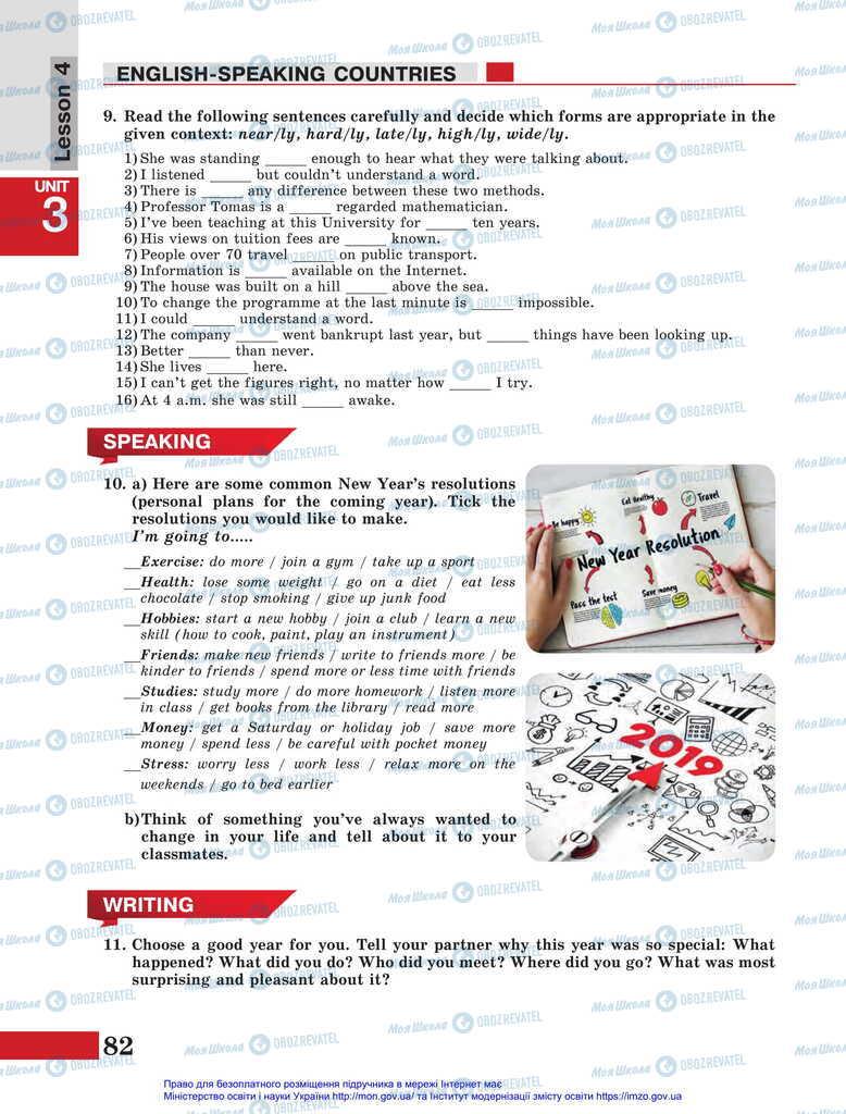 Учебники Английский язык 11 класс страница 82