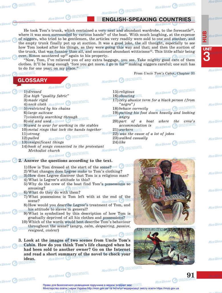 Підручники Англійська мова 11 клас сторінка 91