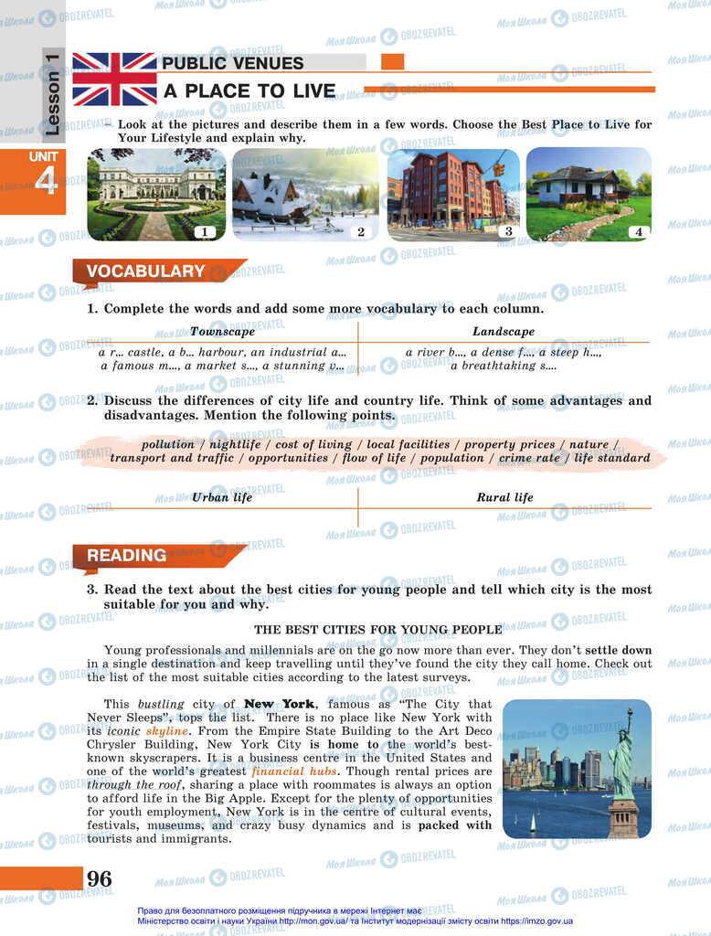 Підручники Англійська мова 11 клас сторінка 96