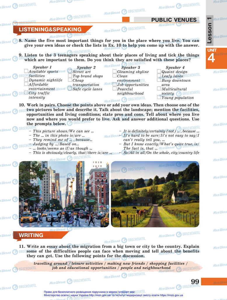 Підручники Англійська мова 11 клас сторінка 99