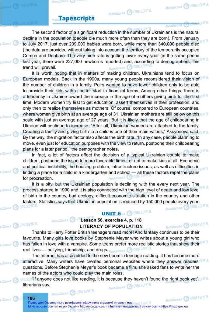 Підручники Англійська мова 11 клас сторінка 186