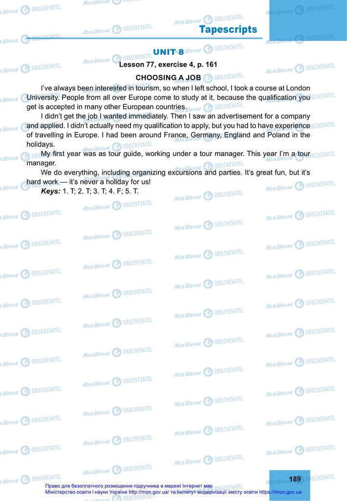 Учебники Английский язык 11 класс страница 189