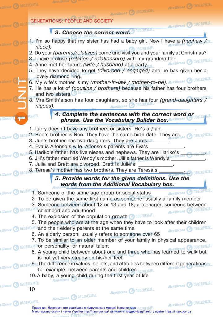 Учебники Английский язык 11 класс страница 10