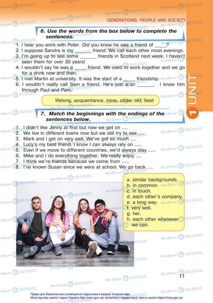 Учебники Английский язык 11 класс страница 11