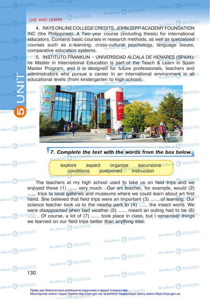 Підручники Англійська мова 11 клас сторінка 130