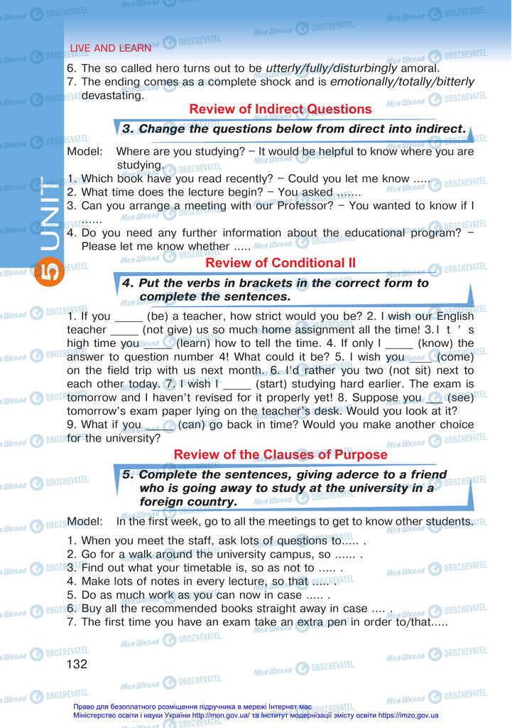 Підручники Англійська мова 11 клас сторінка 132