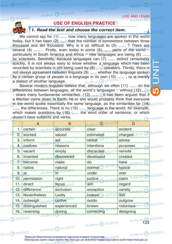 Підручники Англійська мова 11 клас сторінка 133