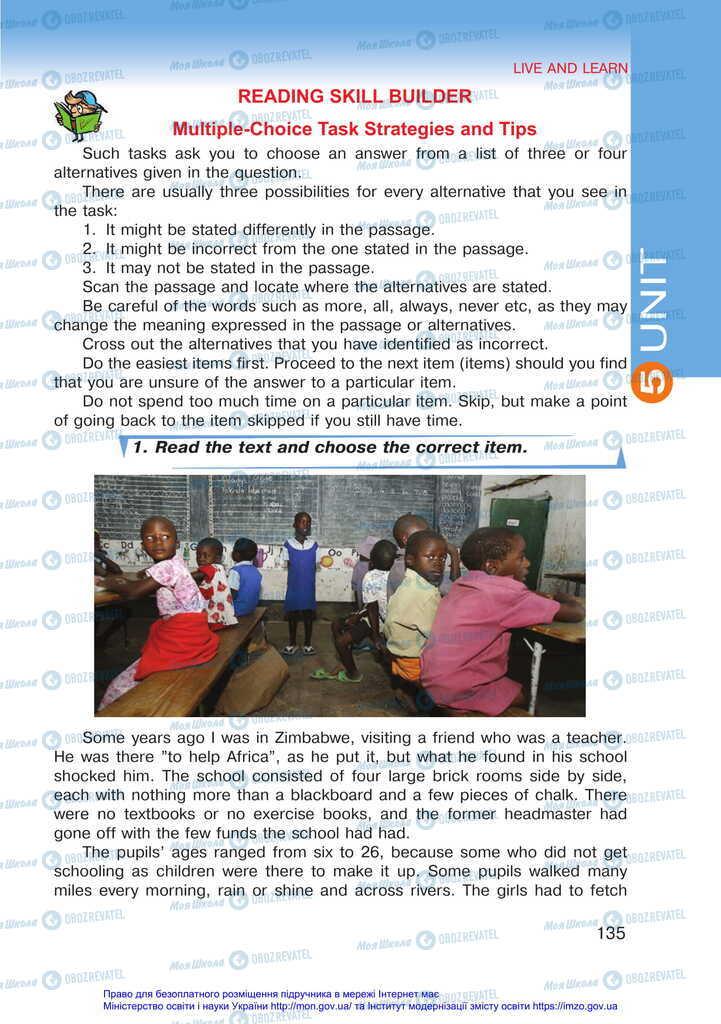Підручники Англійська мова 11 клас сторінка 135