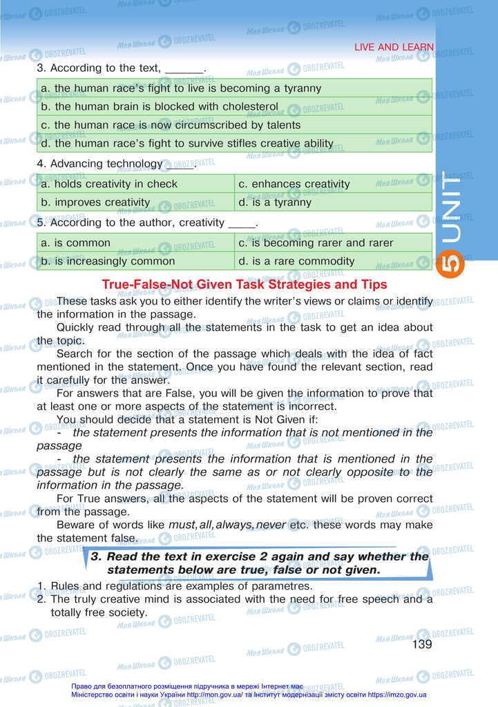 Учебники Английский язык 11 класс страница 139