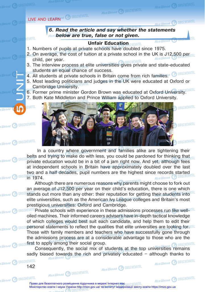 Підручники Англійська мова 11 клас сторінка 142