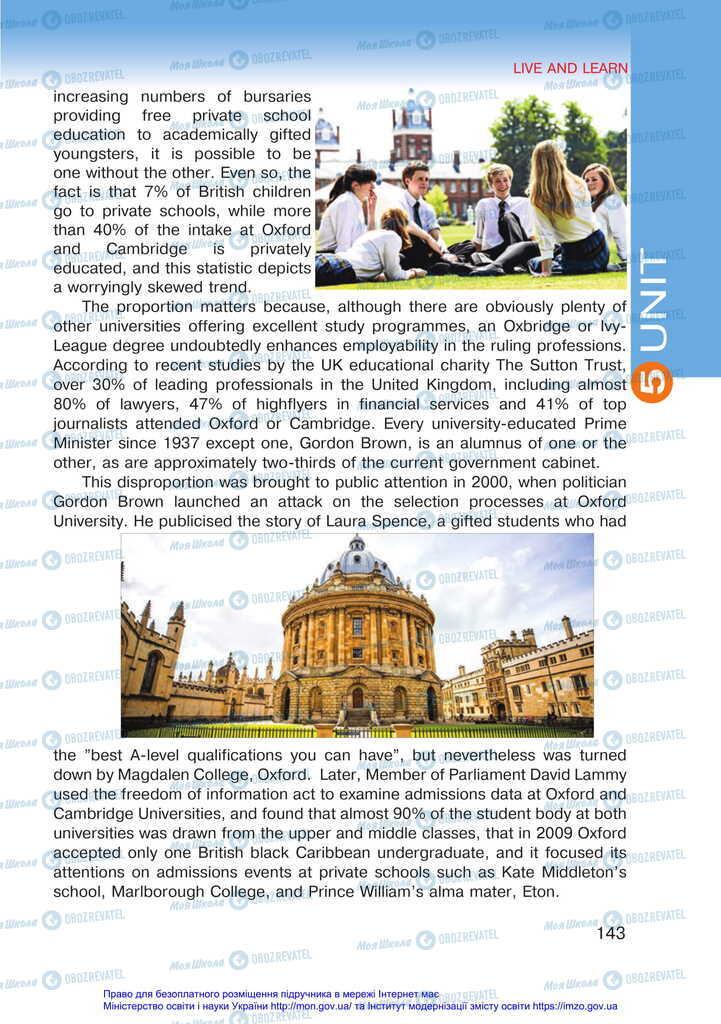 Учебники Английский язык 11 класс страница 143