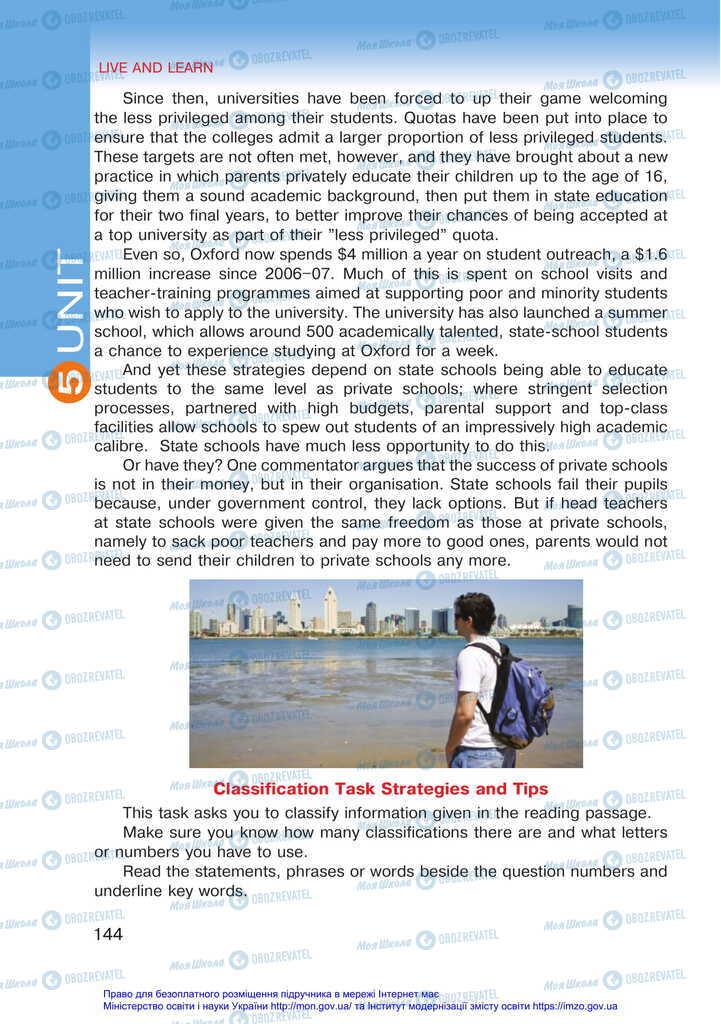 Підручники Англійська мова 11 клас сторінка 144