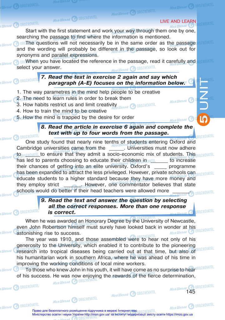 Підручники Англійська мова 11 клас сторінка 145