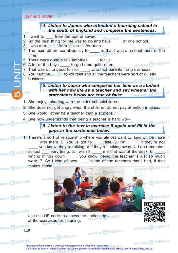 Підручники Англійська мова 11 клас сторінка 148
