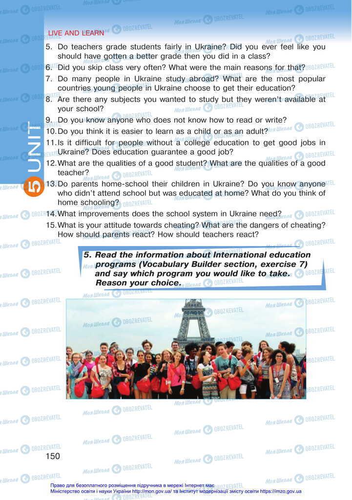 Підручники Англійська мова 11 клас сторінка 150
