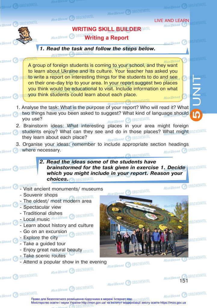 Підручники Англійська мова 11 клас сторінка 151