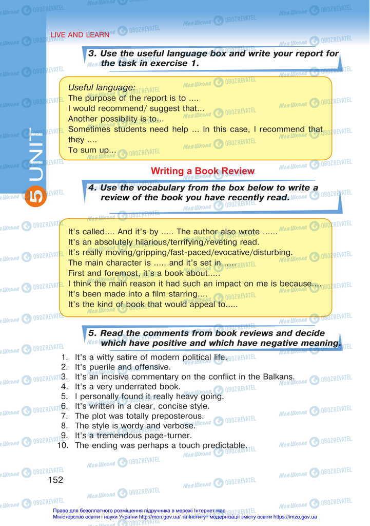 Учебники Английский язык 11 класс страница 152