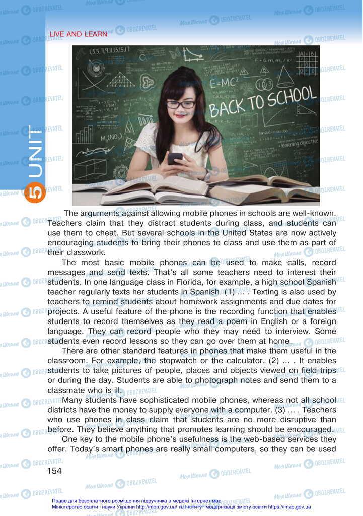Учебники Английский язык 11 класс страница 154