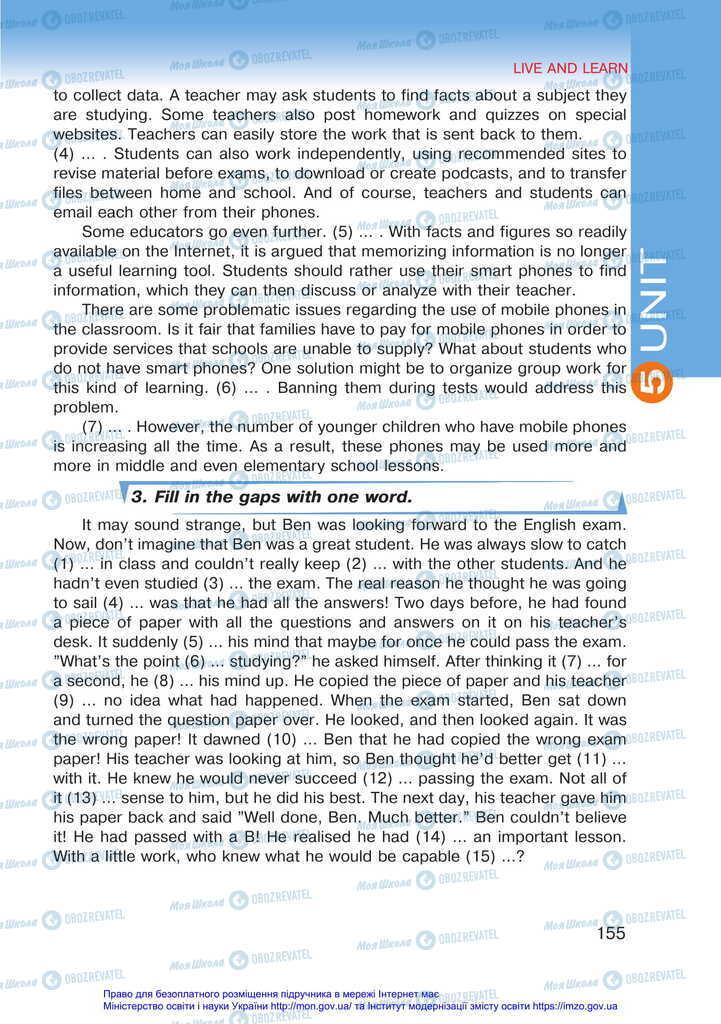 Учебники Английский язык 11 класс страница 155