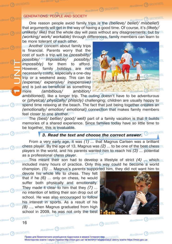 Учебники Английский язык 11 класс страница 16