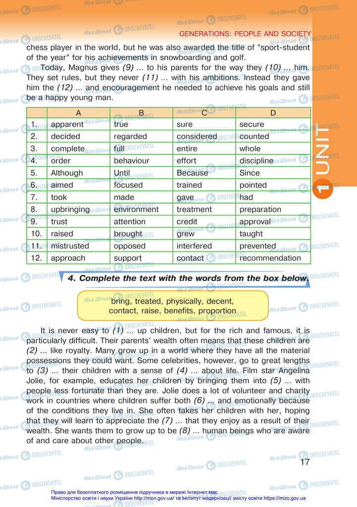 Учебники Английский язык 11 класс страница 17