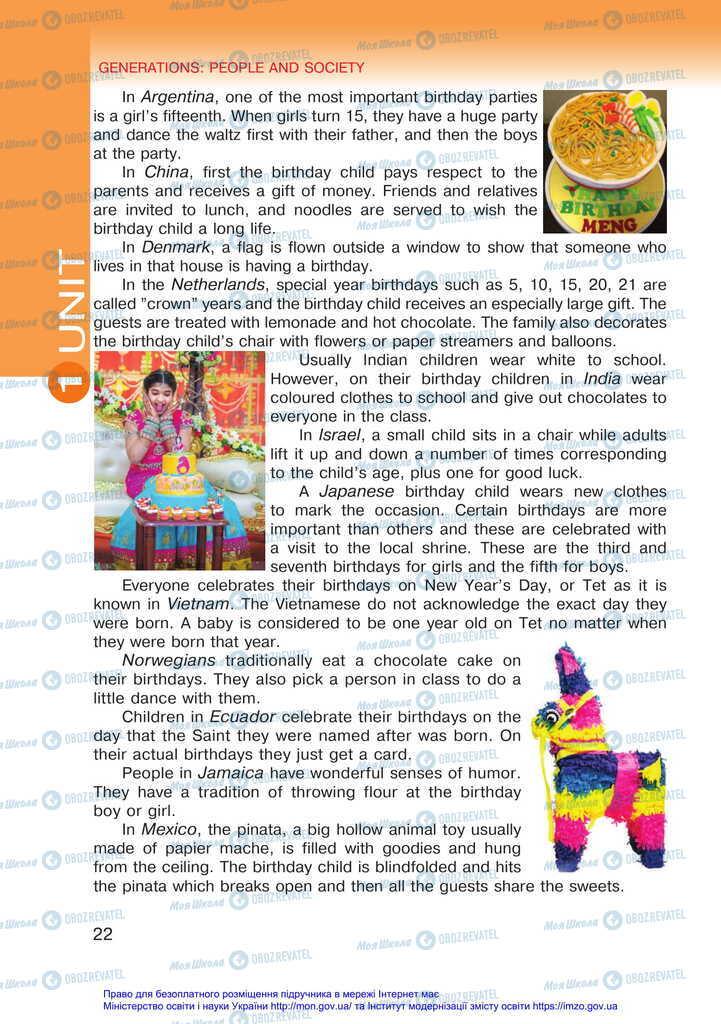 Учебники Английский язык 11 класс страница 22