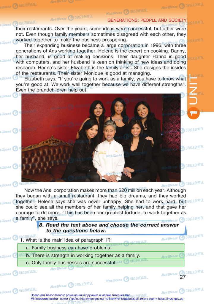 Учебники Английский язык 11 класс страница 27