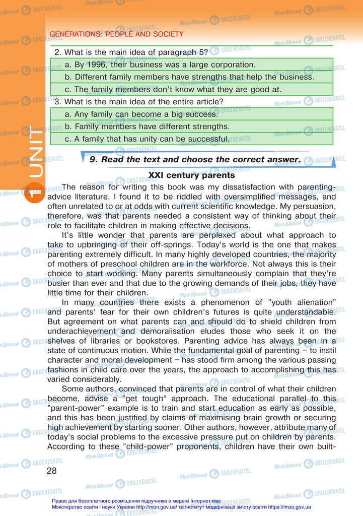 Учебники Английский язык 11 класс страница 28