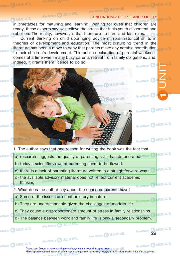 Учебники Английский язык 11 класс страница 29