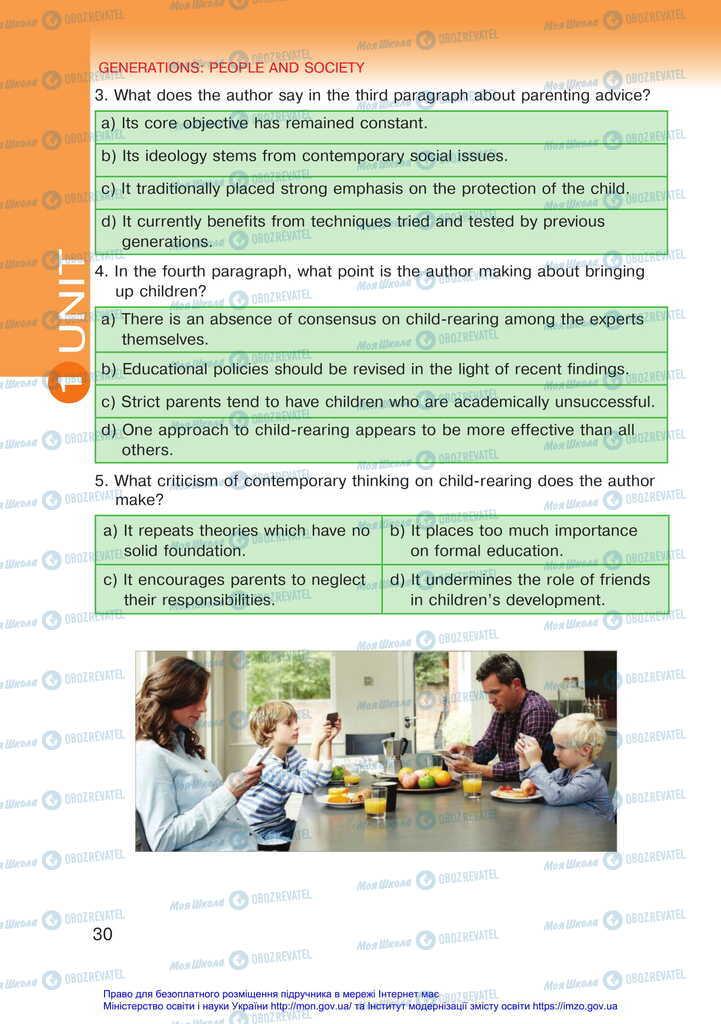 Учебники Английский язык 11 класс страница 30
