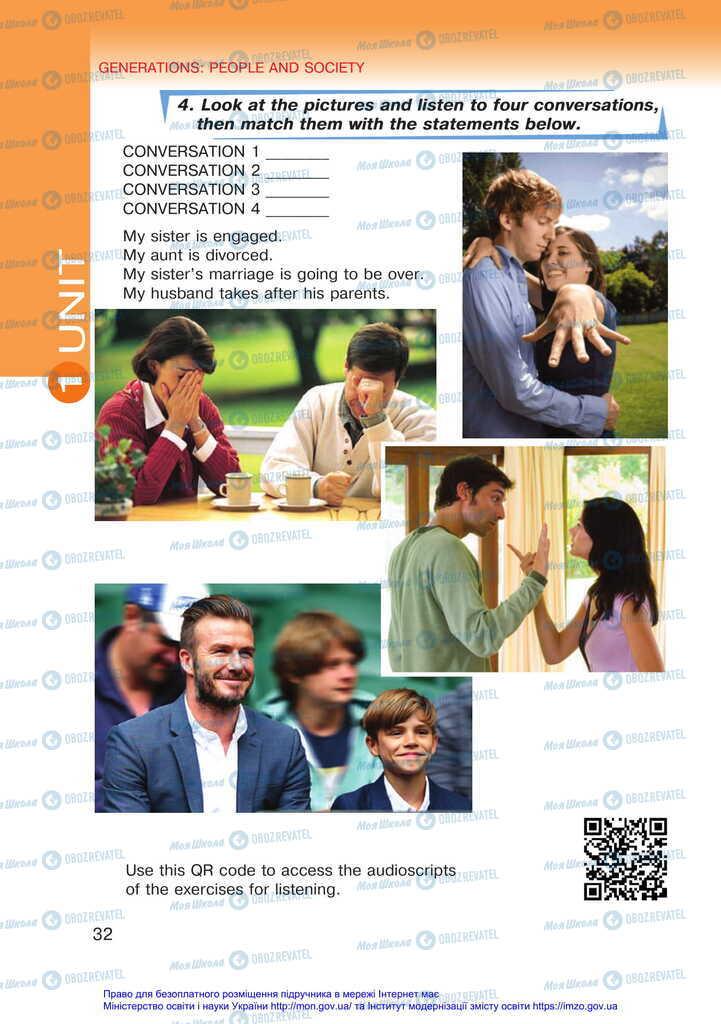 Учебники Английский язык 11 класс страница 32