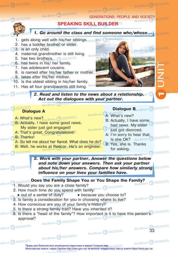 Учебники Английский язык 11 класс страница 33