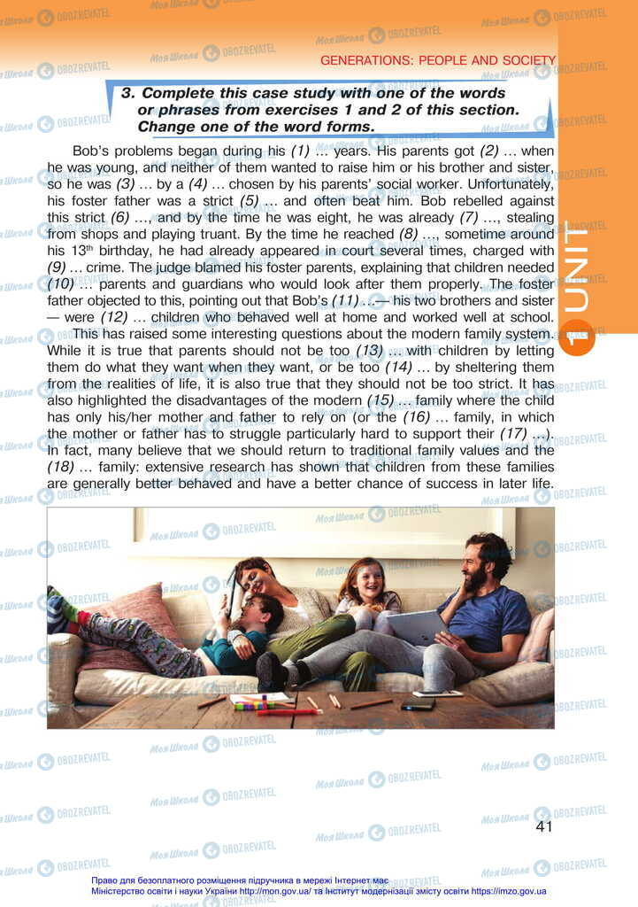 Учебники Английский язык 11 класс страница 41
