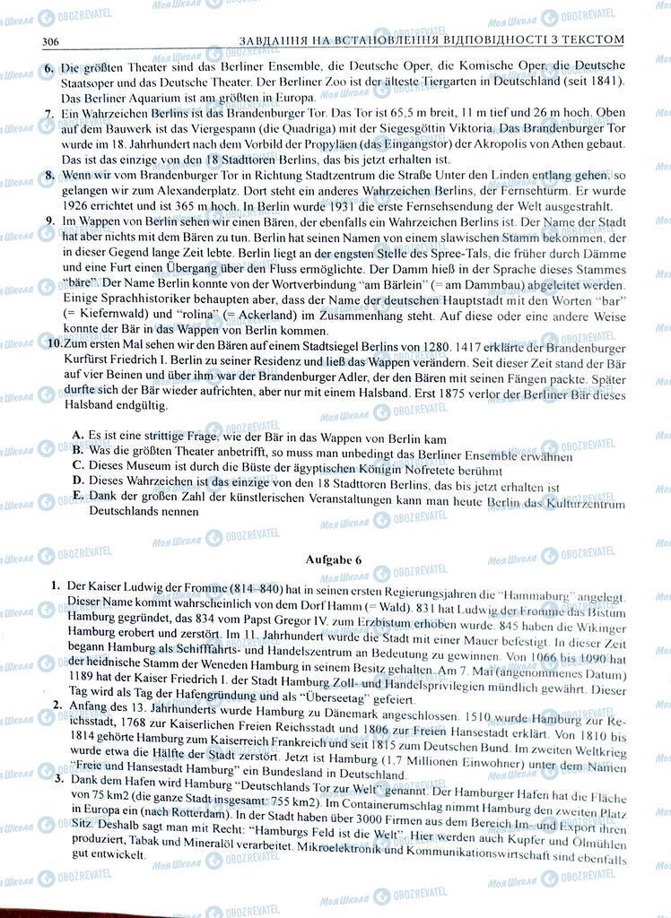 ЗНО Німецька мова 11 клас сторінка  306
