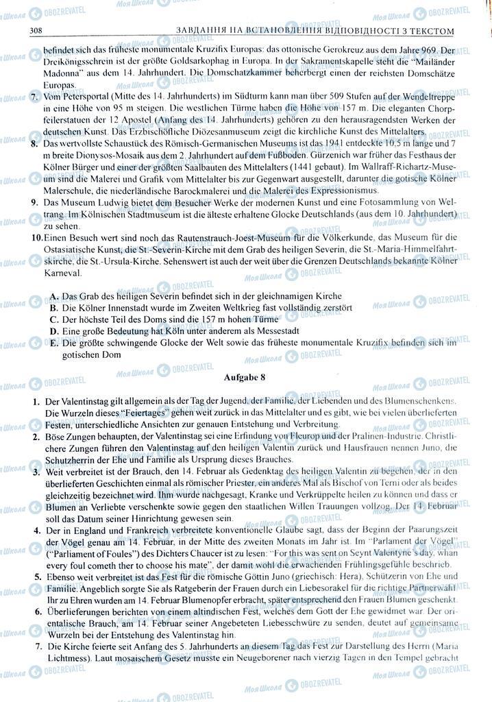 ЗНО Німецька мова 11 клас сторінка  308
