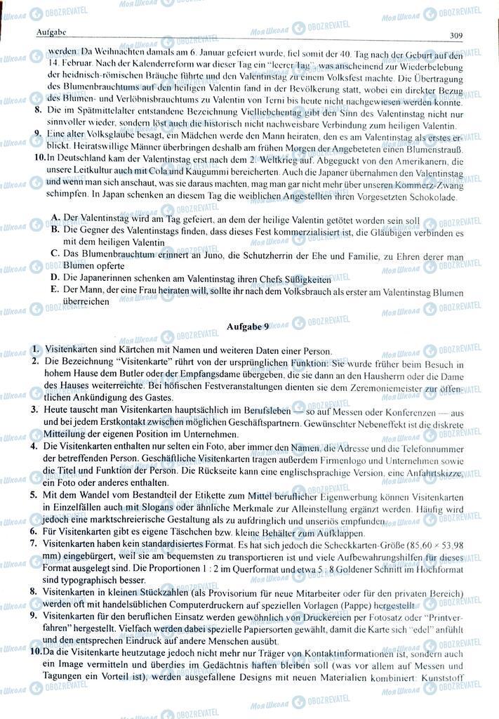 ЗНО Німецька мова 11 клас сторінка  309