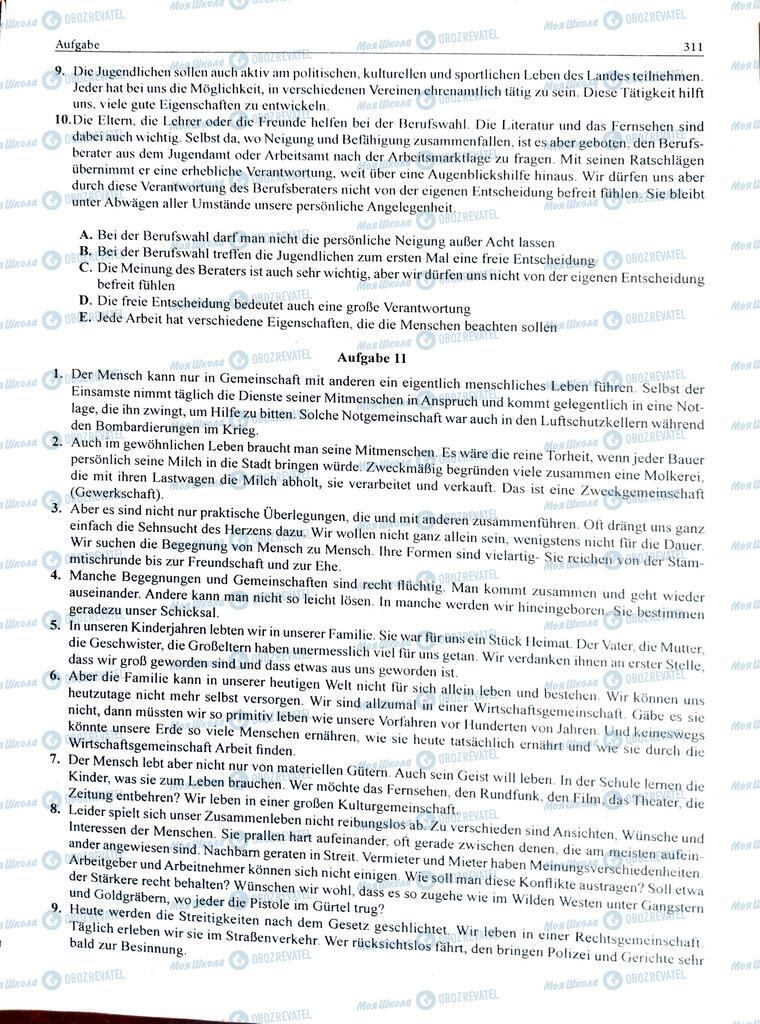 ЗНО Німецька мова 11 клас сторінка  311