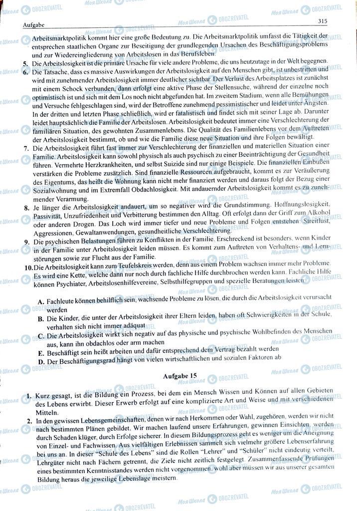 ЗНО Німецька мова 11 клас сторінка  315