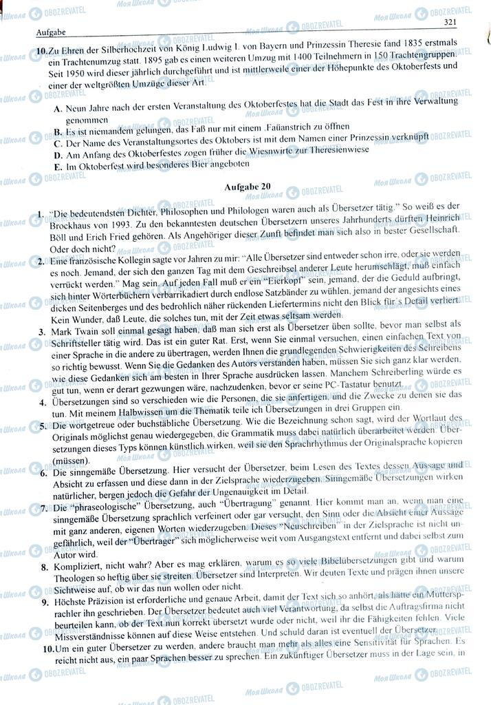 ЗНО Німецька мова 11 клас сторінка  321
