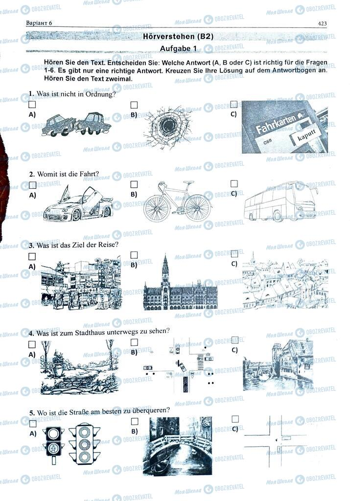 ЗНО Немецкий язык 11 класс страница  423