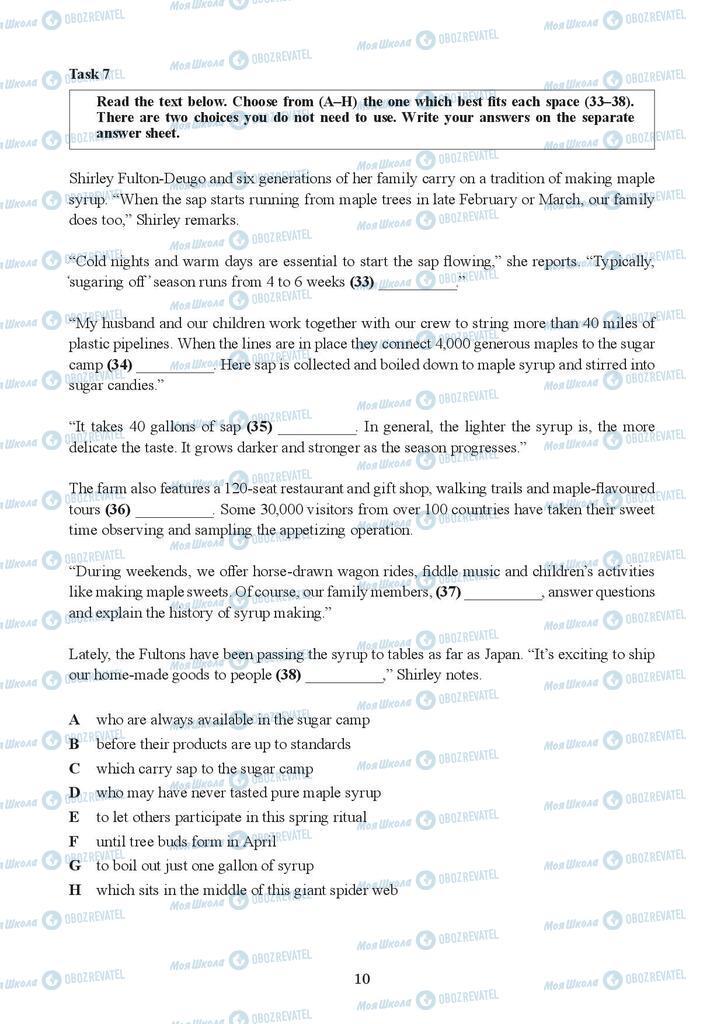 ЗНО Английский язык 11 класс страница  10