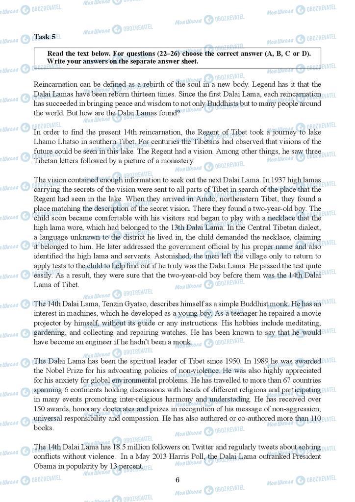 ЗНО Английский язык 11 класс страница  6