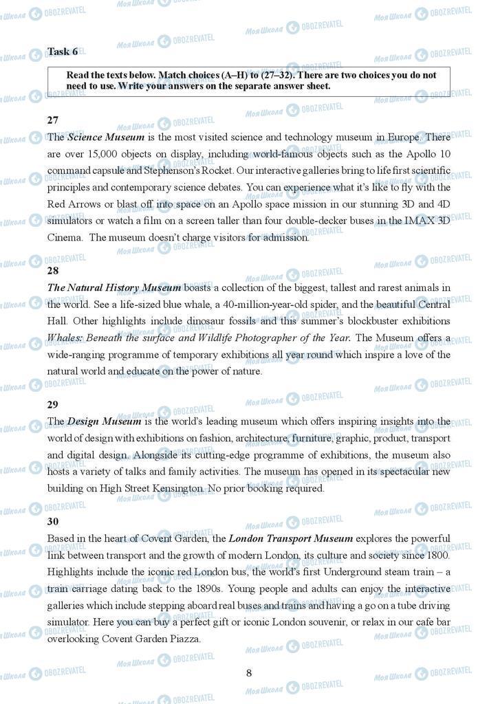 ЗНО Английский язык 11 класс страница  8