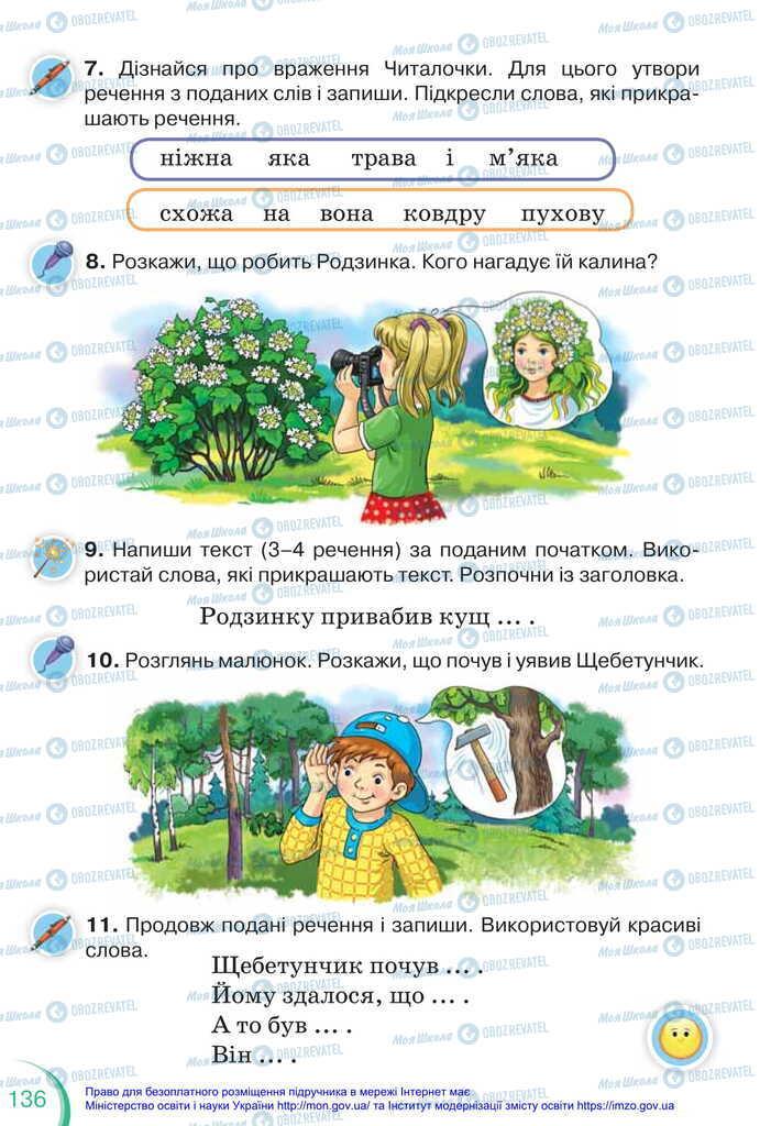Підручники Українська мова 2 клас сторінка 136