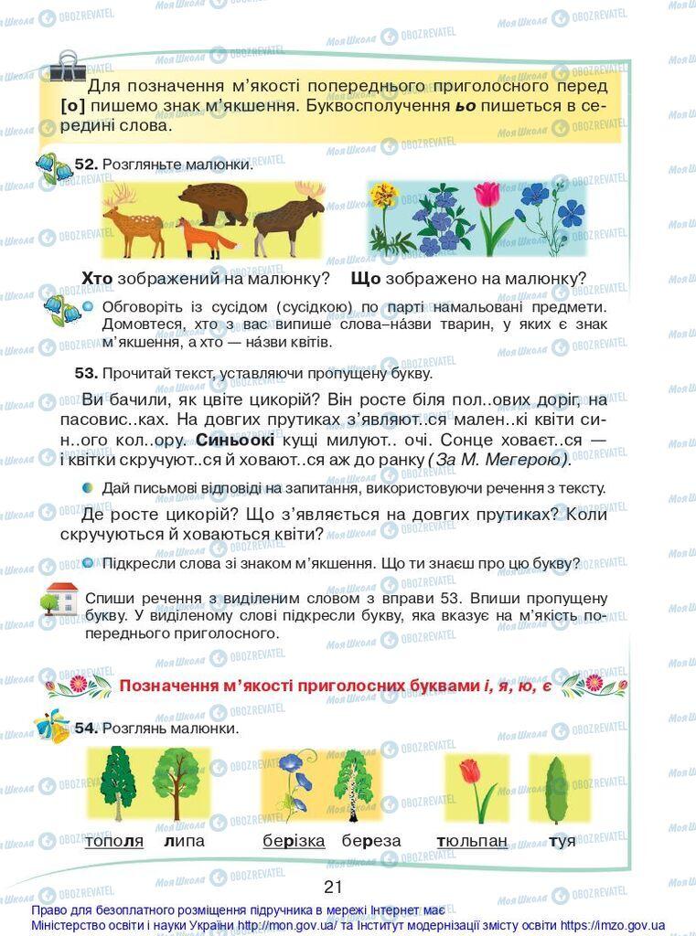 Підручники Українська мова 2 клас сторінка 21