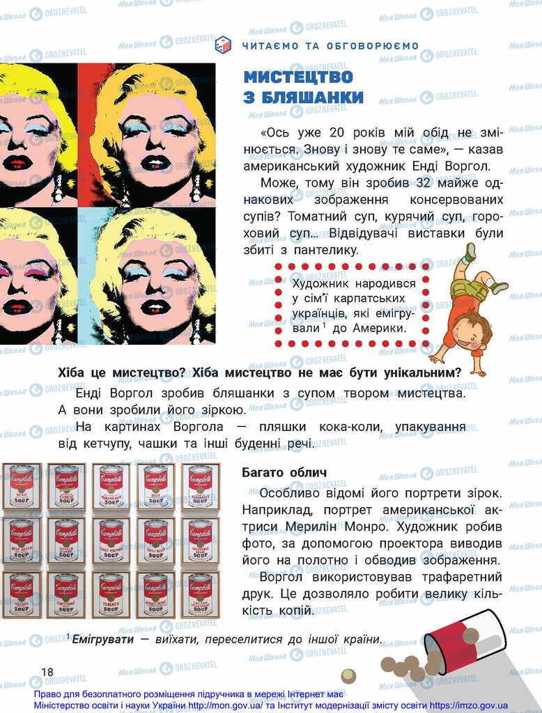 Учебники Укр мова 2 класс страница  18