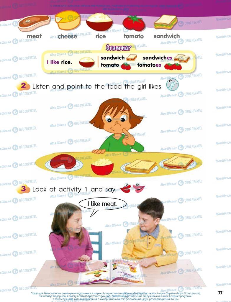 Підручники Англійська мова 2 клас сторінка 77