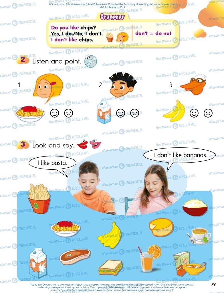 Учебники Английский язык 2 класс страница 79