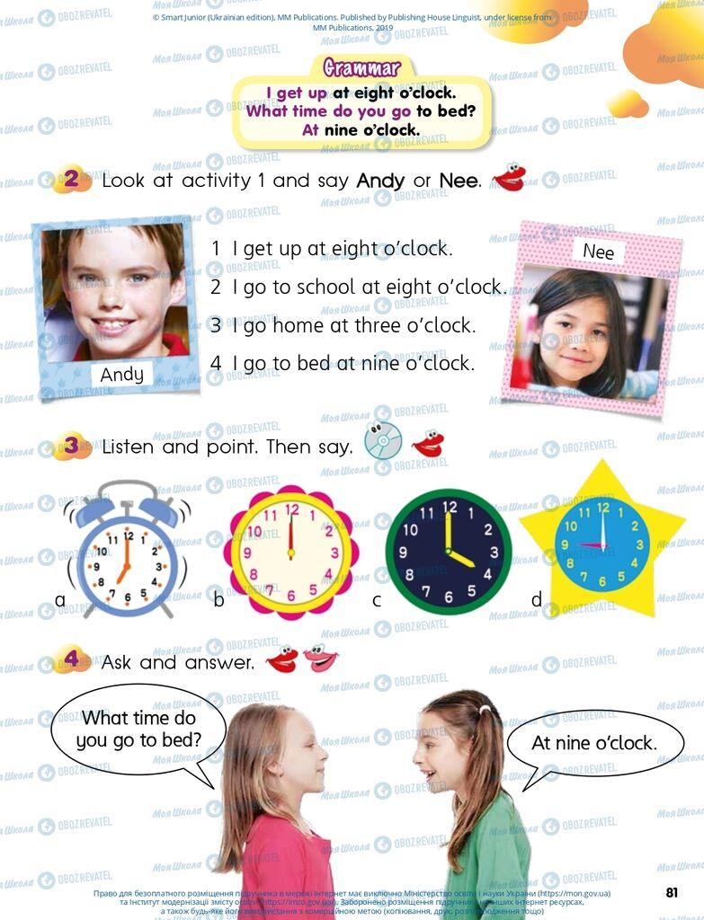 Учебники Английский язык 2 класс страница 81