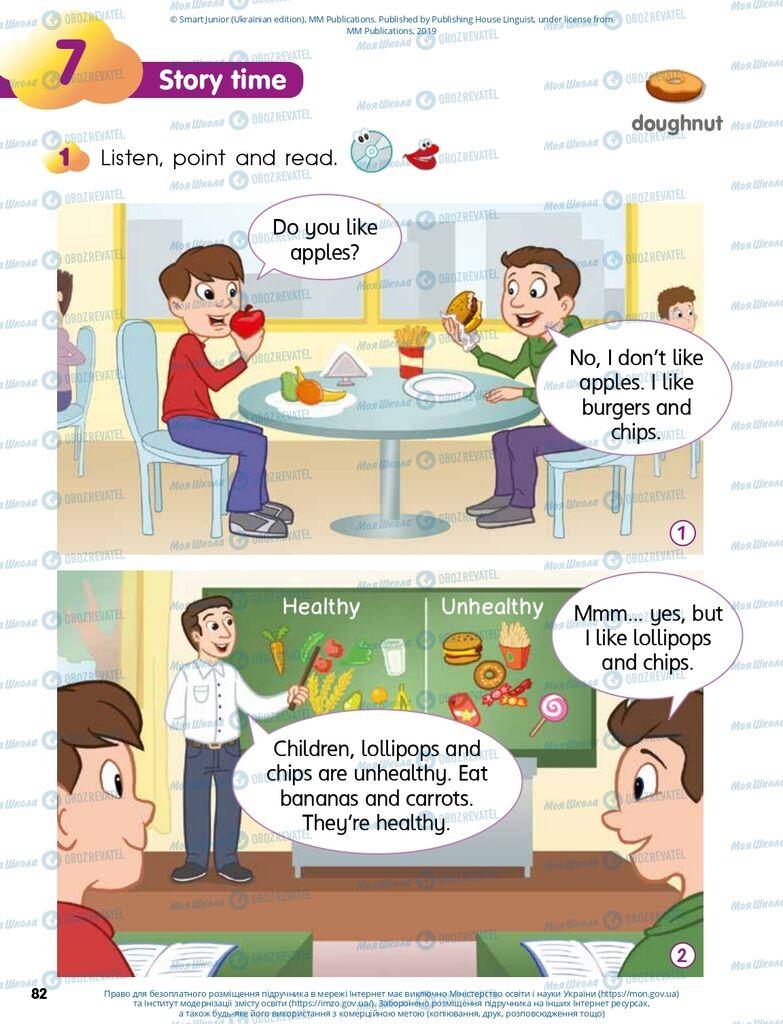 Учебники Английский язык 2 класс страница 82
